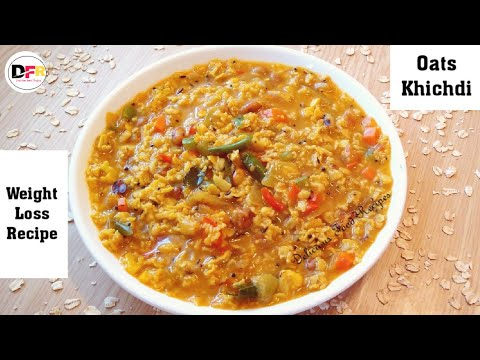 Oats Khichdi Recipe | Healthy Breakfast Recipe | Weight Loss Khichdi Recipe| Delicious Food Recipes