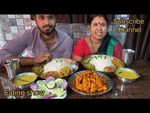 Eating show Bengali Thali mom and me very tasty food Eating delicious food